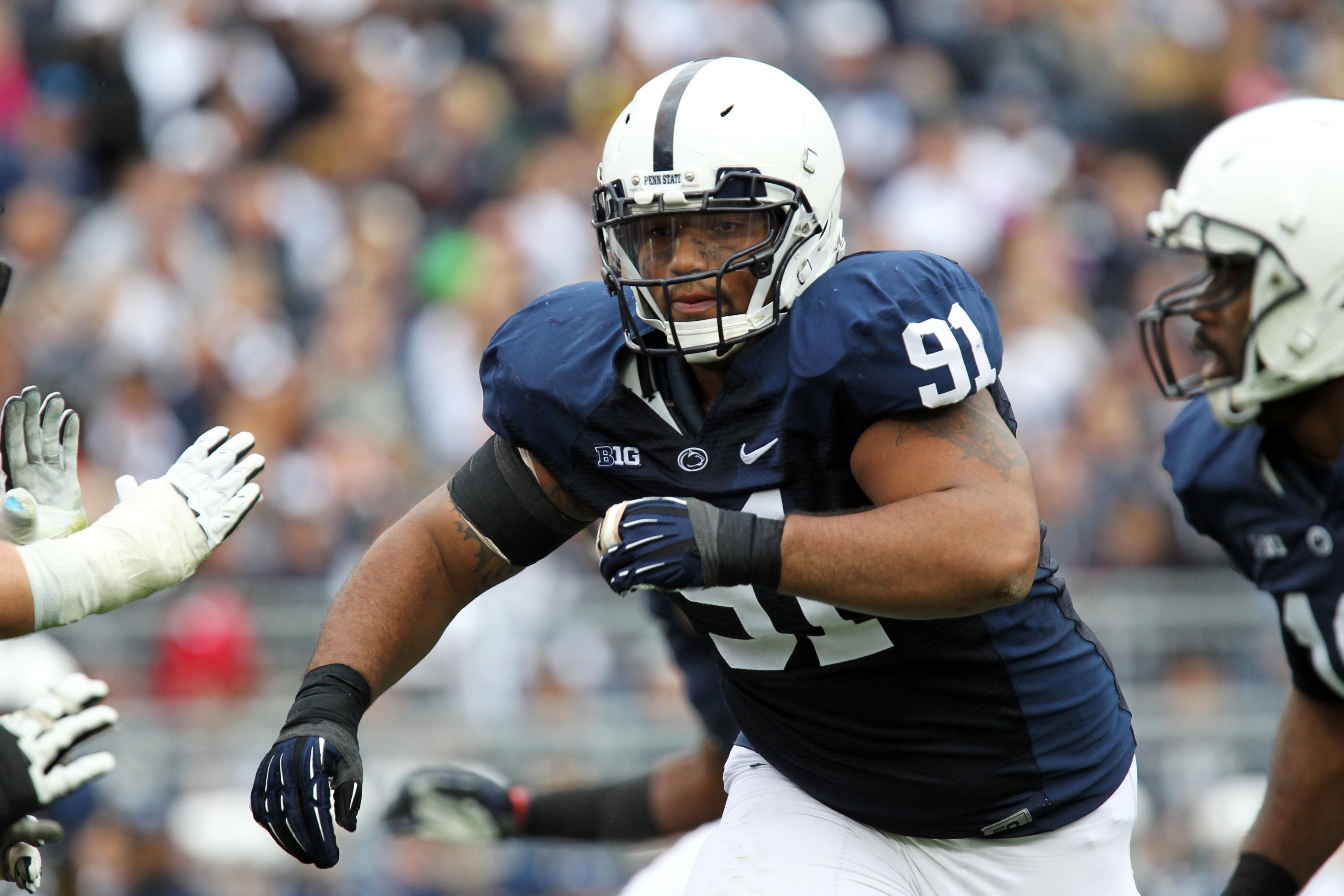 DaQuan Jones Named MVP at Nittany Lion Football Banquet - Penn State